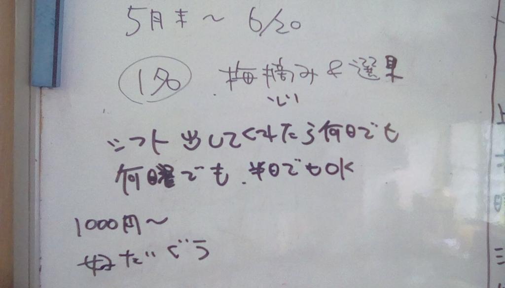 f:id:banashi1:20180622102131j:plain