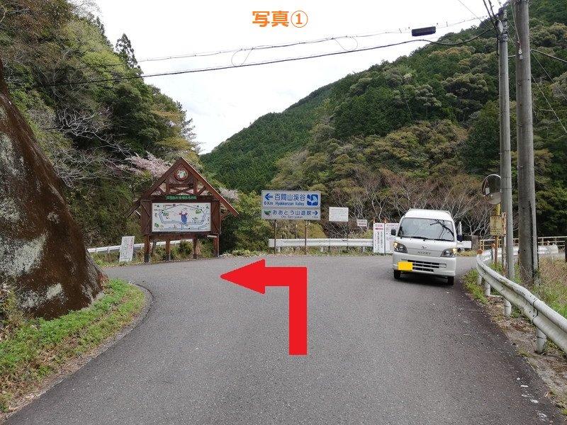 f:id:banashi1:20190417154422j:plain
