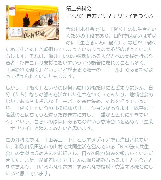 f:id:banashi1:20191003030843p:plain