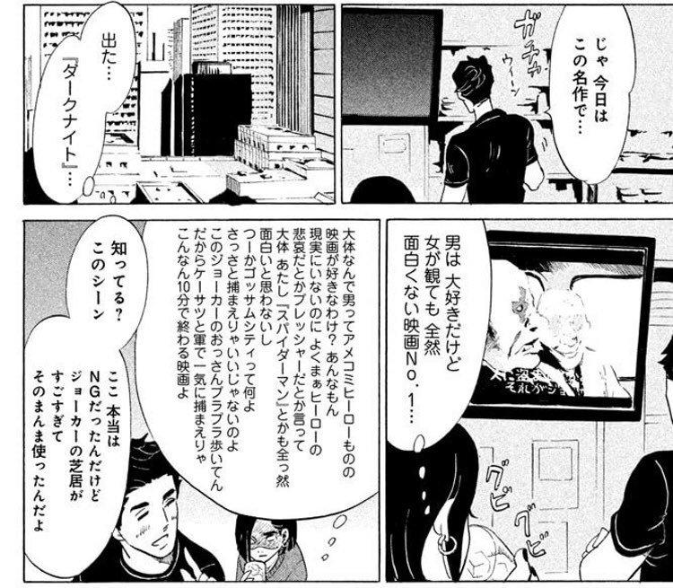 f:id:banashi1:20191017124613j:plain