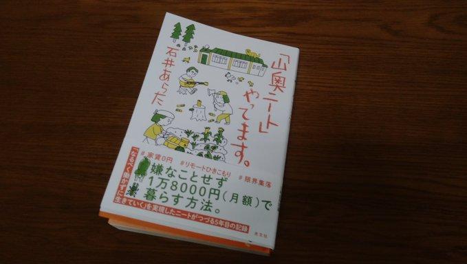 f:id:banashi1:20200515021154j:plain