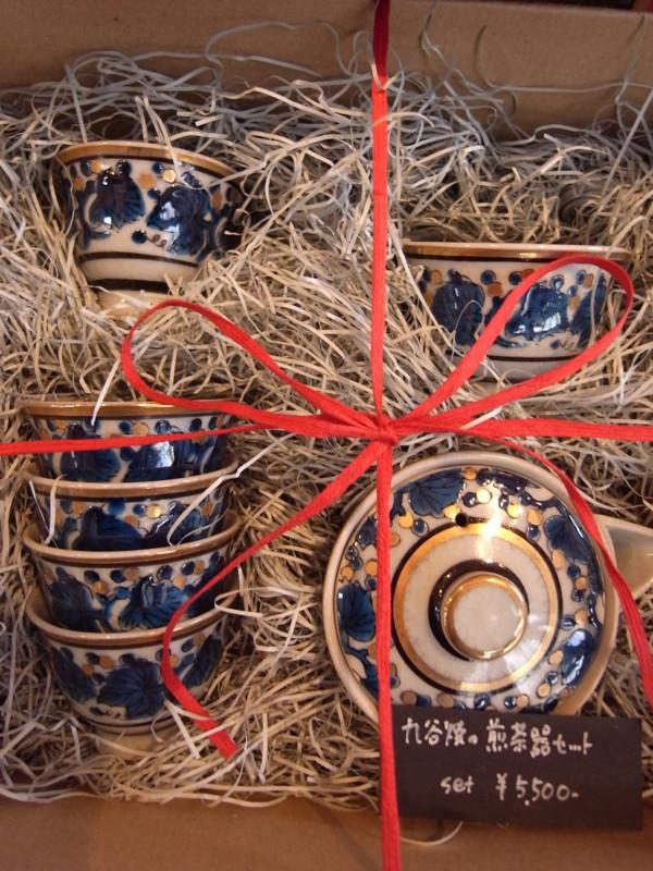 f:id:banashow:20100122135251j:image
