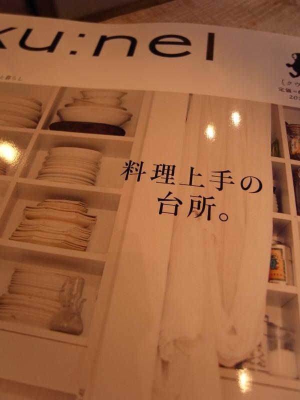 f:id:banashow:20100328161132j:image