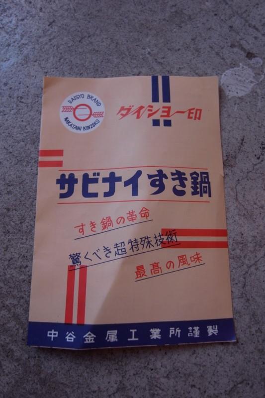 f:id:banashow:20101227150725j:image