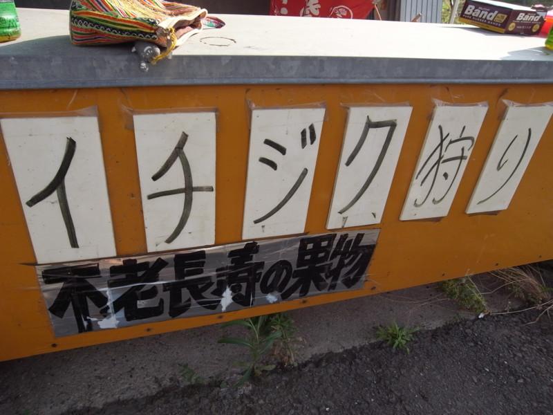 f:id:banashow:20110817161857j:image