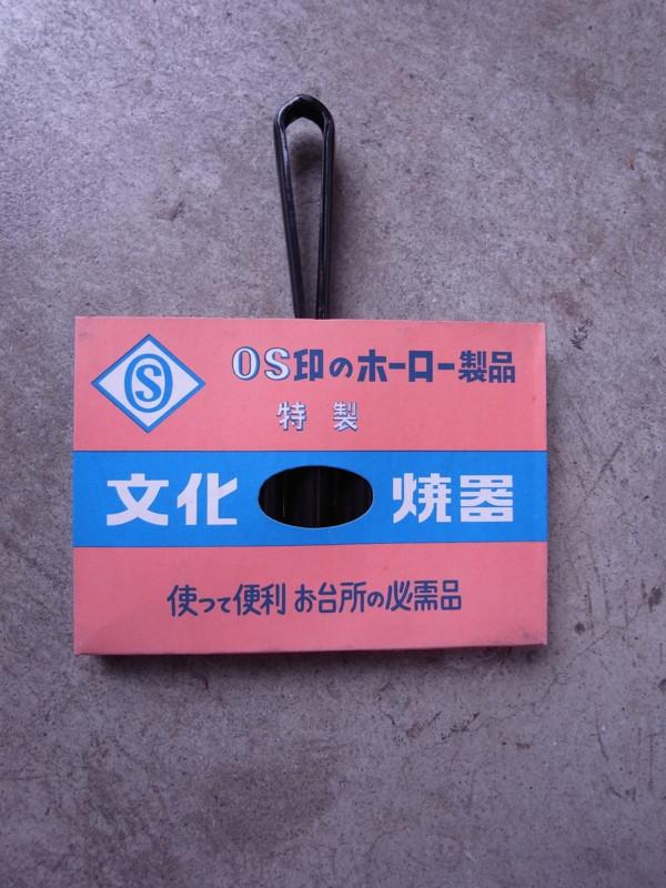 f:id:banashow:20111021140635j:image