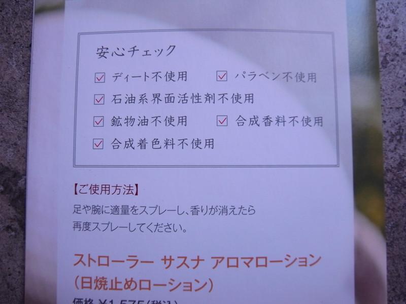 f:id:banashow:20120514155428j:image