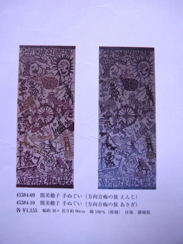 f:id:banashow:20120531154837j:image