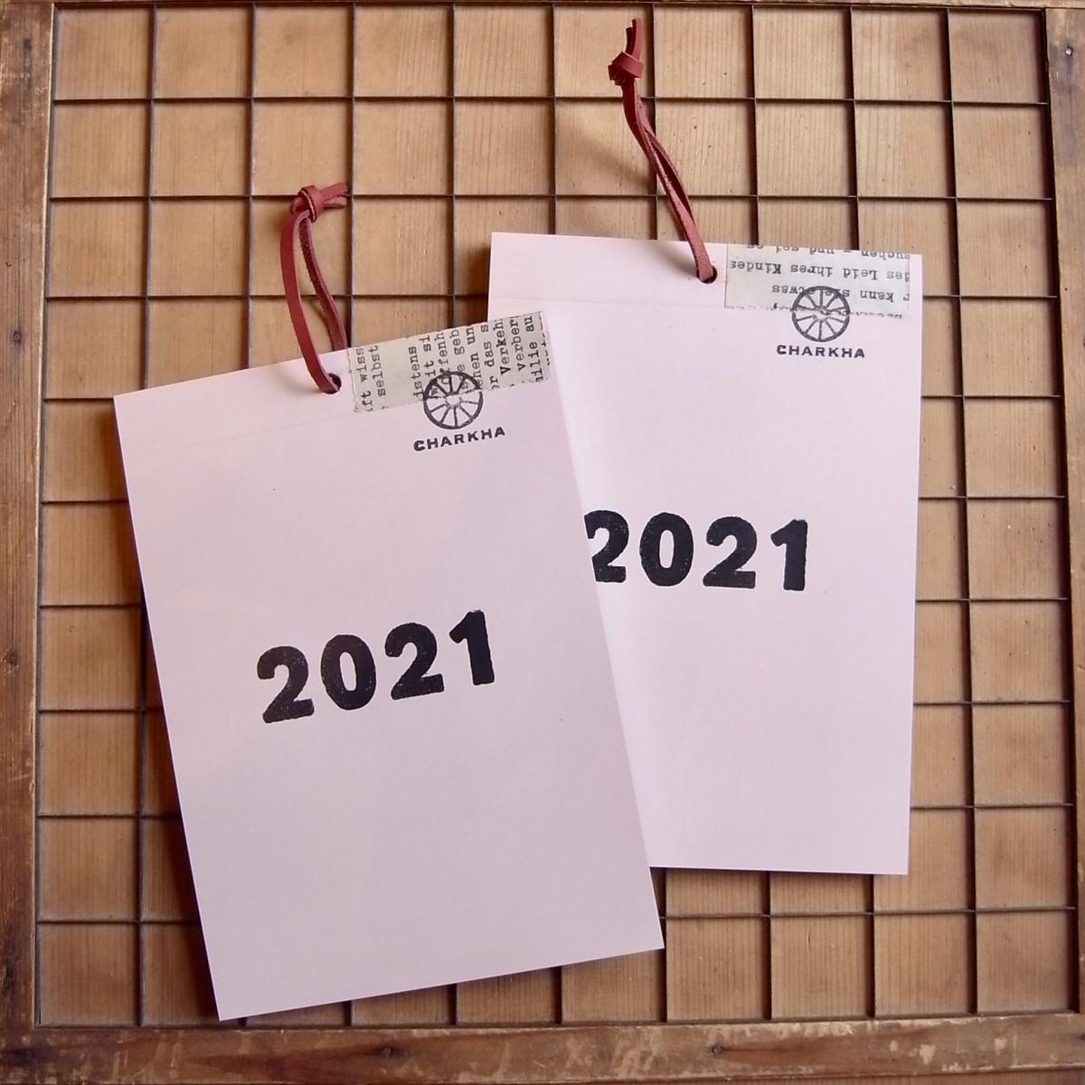 f:id:banashow:20201019130845j:plain