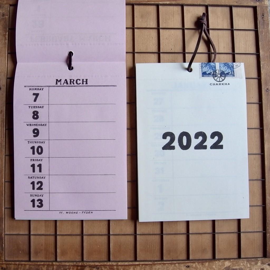 f:id:banashow:20211017113134j:plain
