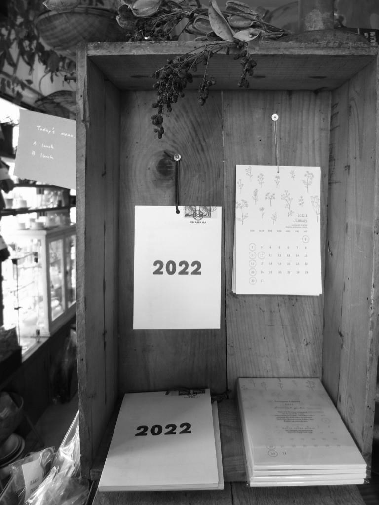 f:id:banashow:20211017113208j:plain