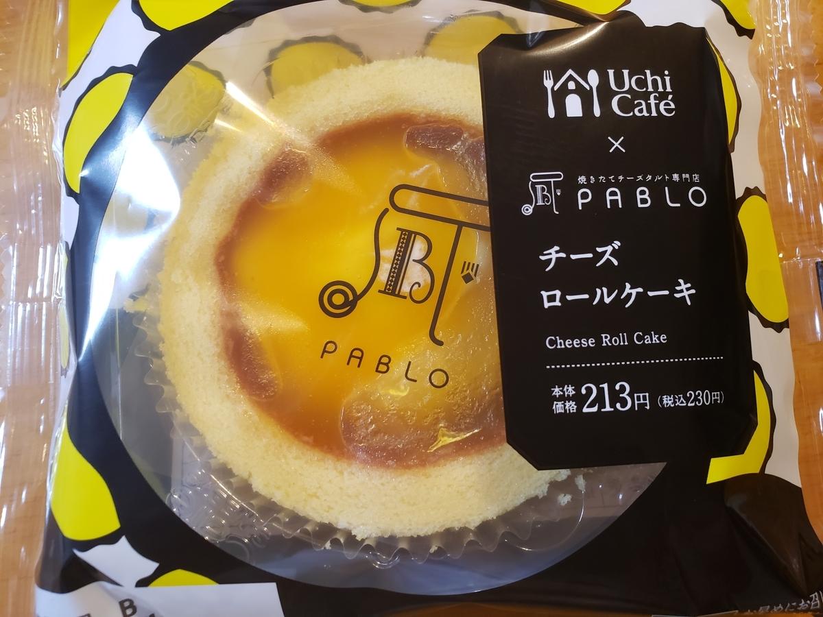 Uchi Cafe×PABLO チーズロールケーキ