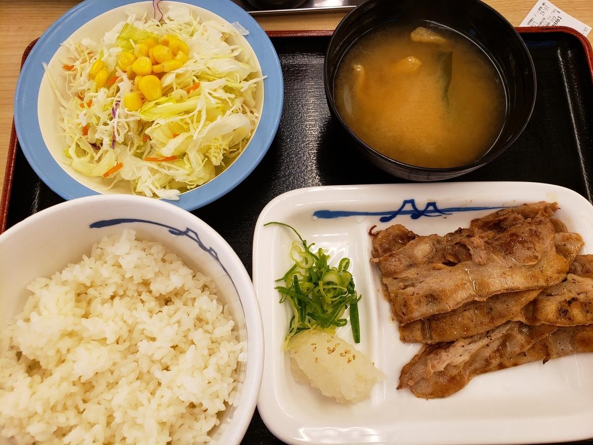松屋 牛焼肉定食 600円783kcal