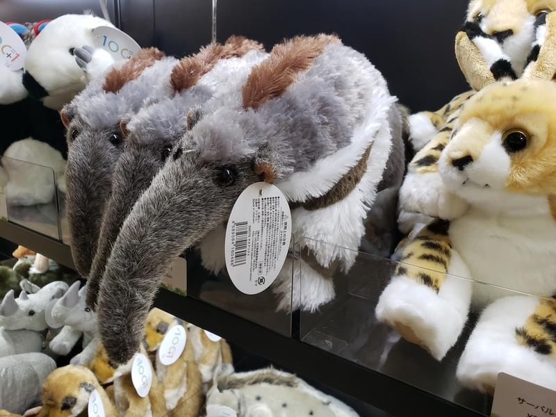 SHIBUYA ZOO 西武百貨店渋谷店