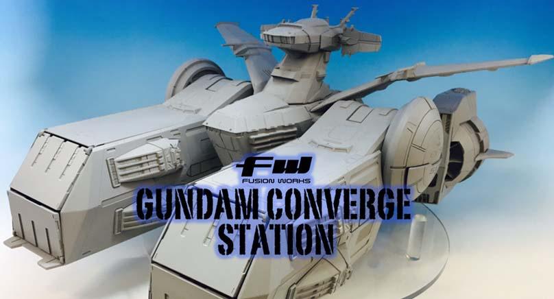【GUNDAM CONVERGE STATIONブログ vol.5 】ホワイトベース試作品公開!の画像