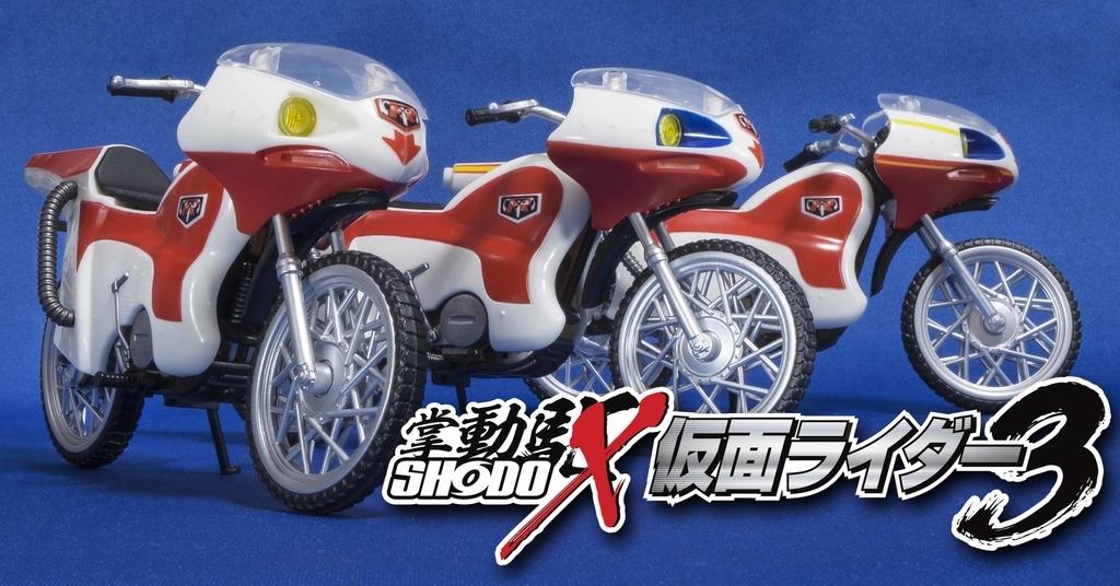 SHODOシリーズ、怒涛の4週連続ブログ更新! 第2週目の画像