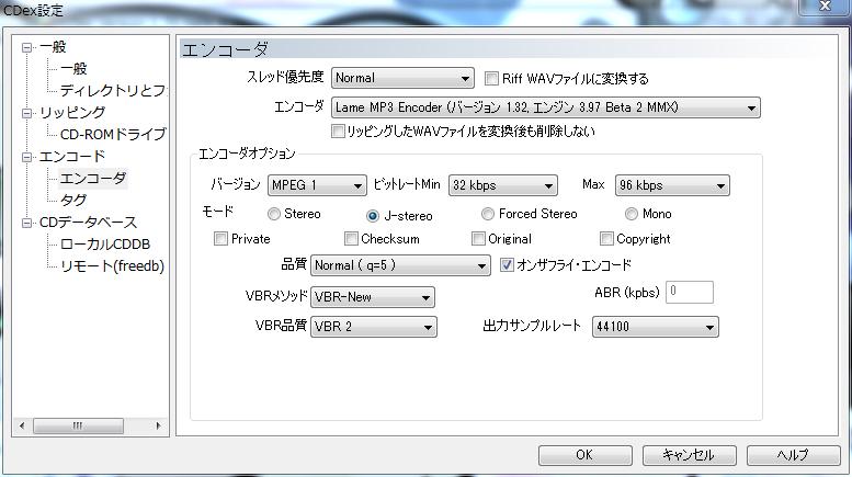 f:id:bander:20120428124858p:image