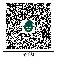 f:id:bandmewtwoyuyuko:20170626195911j:plain