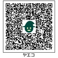 f:id:bandmewtwoyuyuko:20170626195922j:plain
