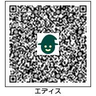 f:id:bandmewtwoyuyuko:20170626200024j:plain
