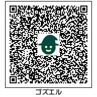 f:id:bandmewtwoyuyuko:20170626201709j:plain