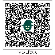f:id:bandmewtwoyuyuko:20170626201744j:plain