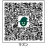 f:id:bandmewtwoyuyuko:20170626201757j:plain