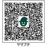 f:id:bandmewtwoyuyuko:20170626201826j:plain