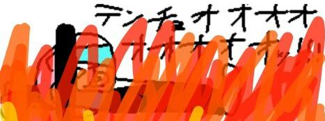 f:id:bandmewtwoyuyuko:20180108095325p:plain