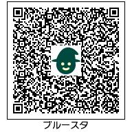 f:id:bandmewtwoyuyuko:20200306235200j:plain