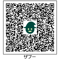 f:id:bandmewtwoyuyuko:20200306235219j:plain