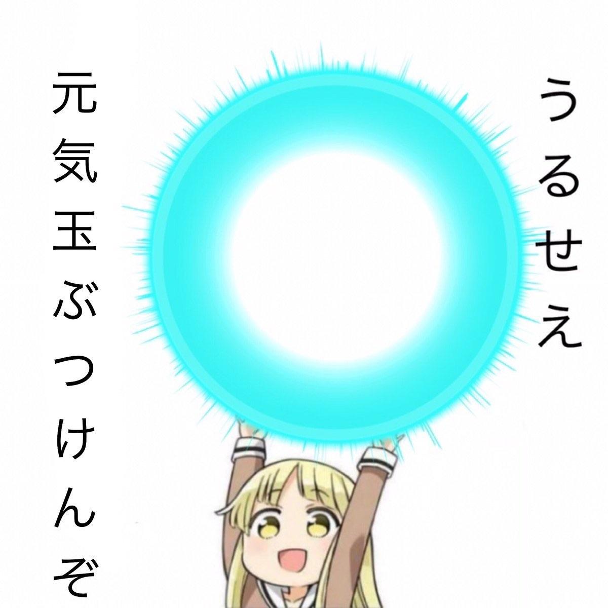 f:id:bandmewtwoyuyuko:20200520153239j:image