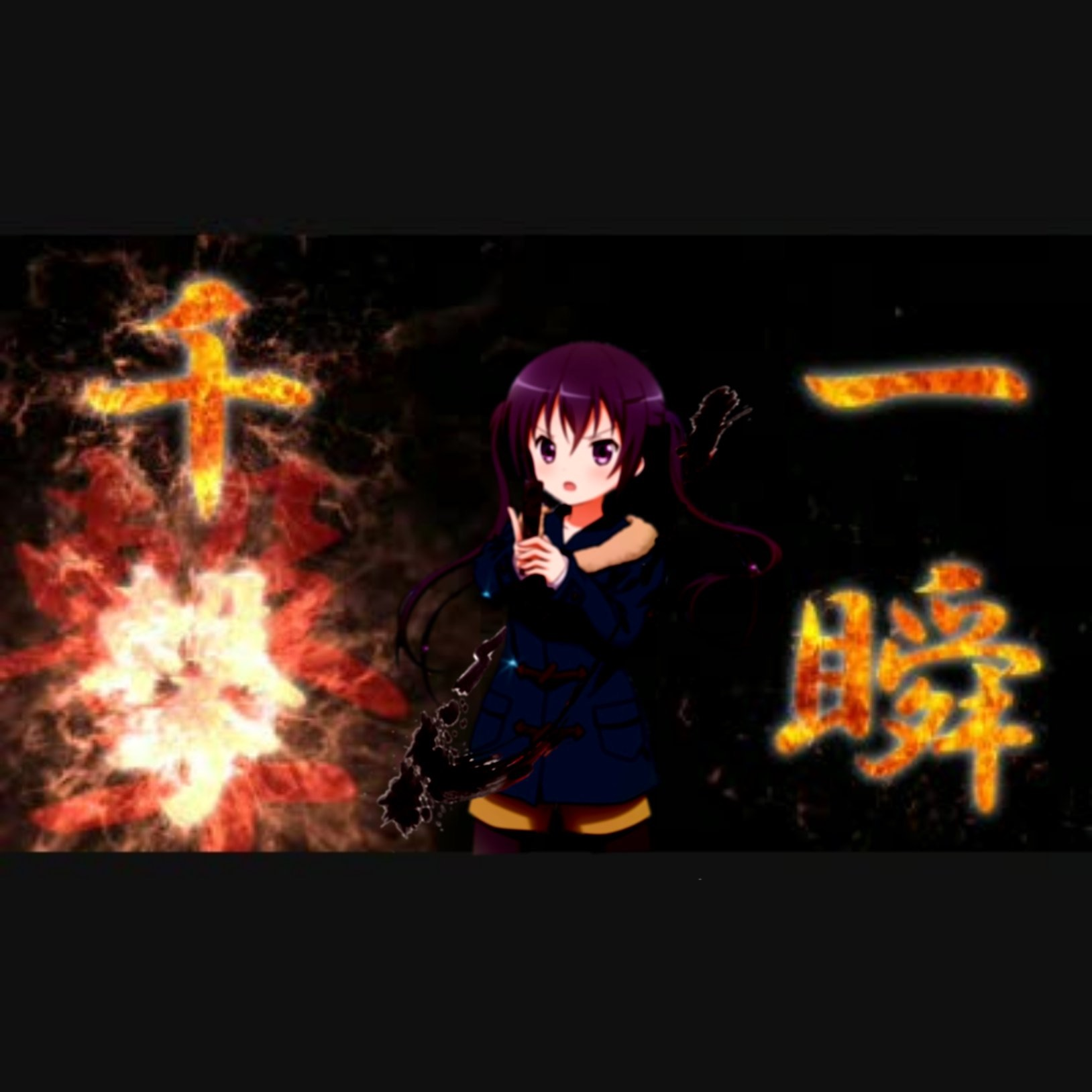 f:id:bandmewtwoyuyuko:20200520153318j:image