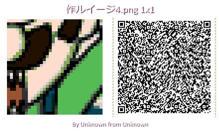 f:id:bandmewtwoyuyuko:20200530212156p:plain