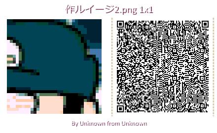 f:id:bandmewtwoyuyuko:20200530212203p:plain