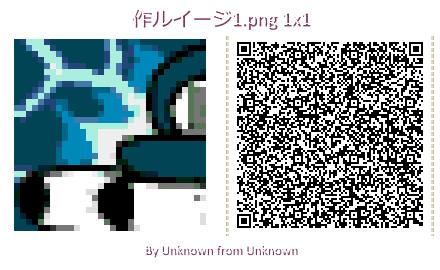 f:id:bandmewtwoyuyuko:20200530212207p:plain
