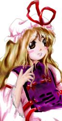 f:id:bandmewtwoyuyuko:20200926225324p:plain