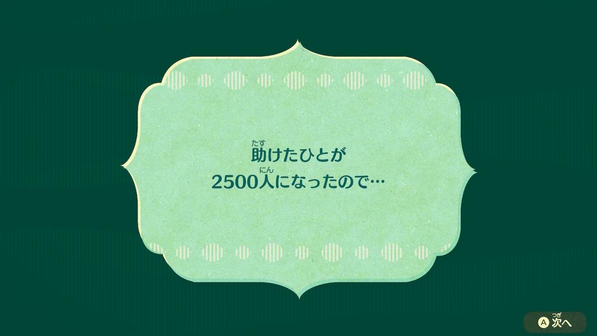 f:id:bandmewtwoyuyuko:20210516003716j:plain