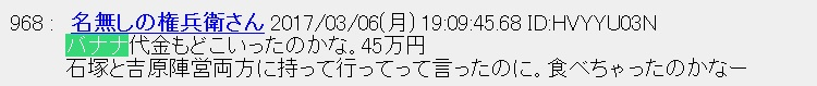 f:id:bandoshit:20170317163940j:plain