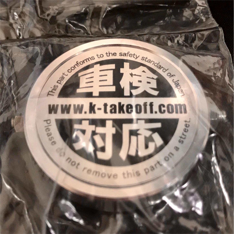 f:id:bandsmankoki:20171207222850j:image