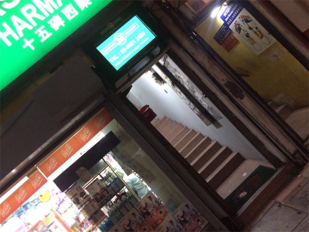 f:id:bangkok-kitchen267:20170810123145j:image