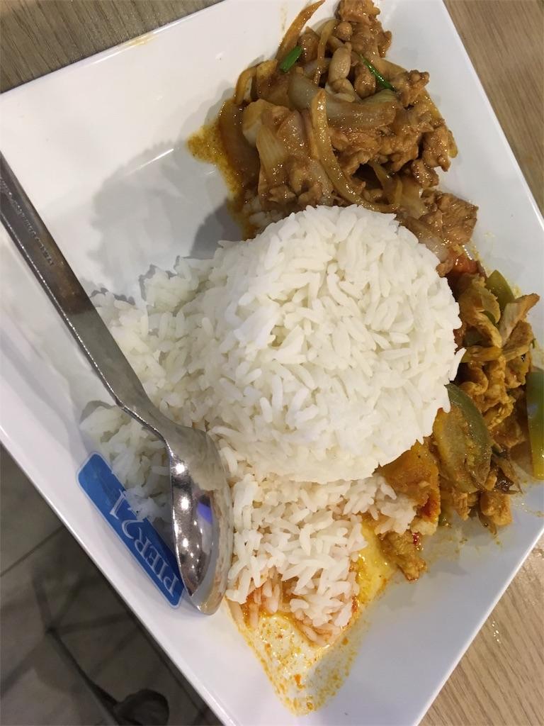 f:id:bangkokdaraku:20170702004814j:image