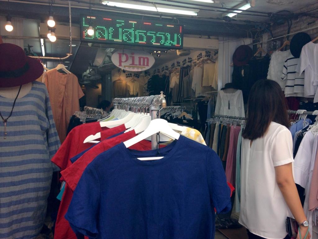 f:id:bangkoklife:20160903095819j:plain