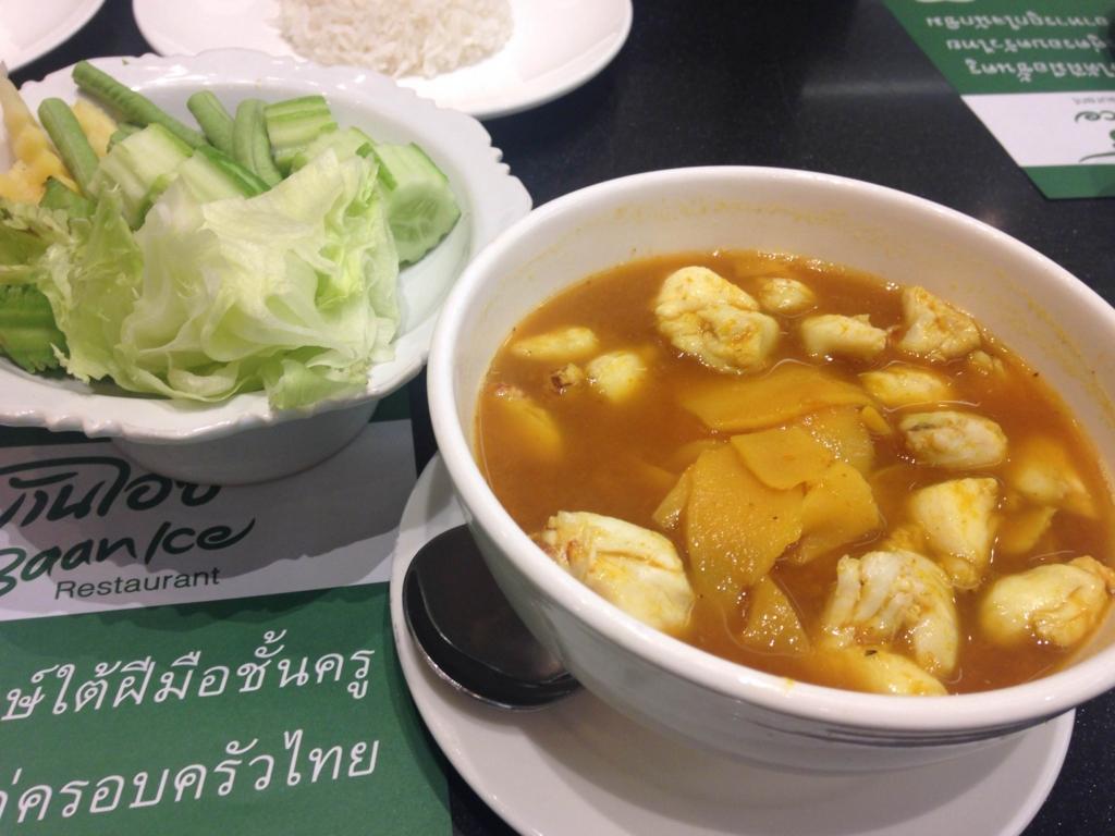 f:id:bangkoklife:20160913144841j:plain