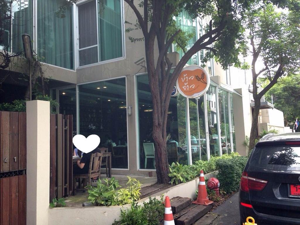 f:id:bangkoklife:20160913153950j:plain