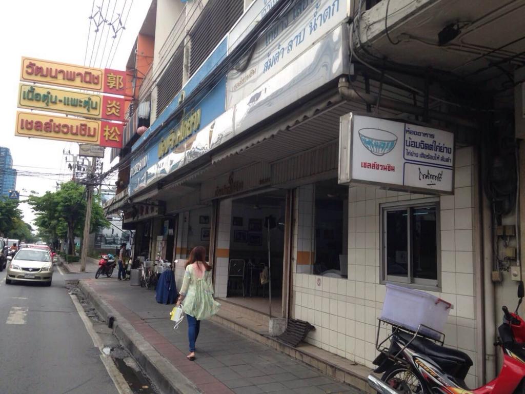 f:id:bangkoklife:20160927213049j:plain