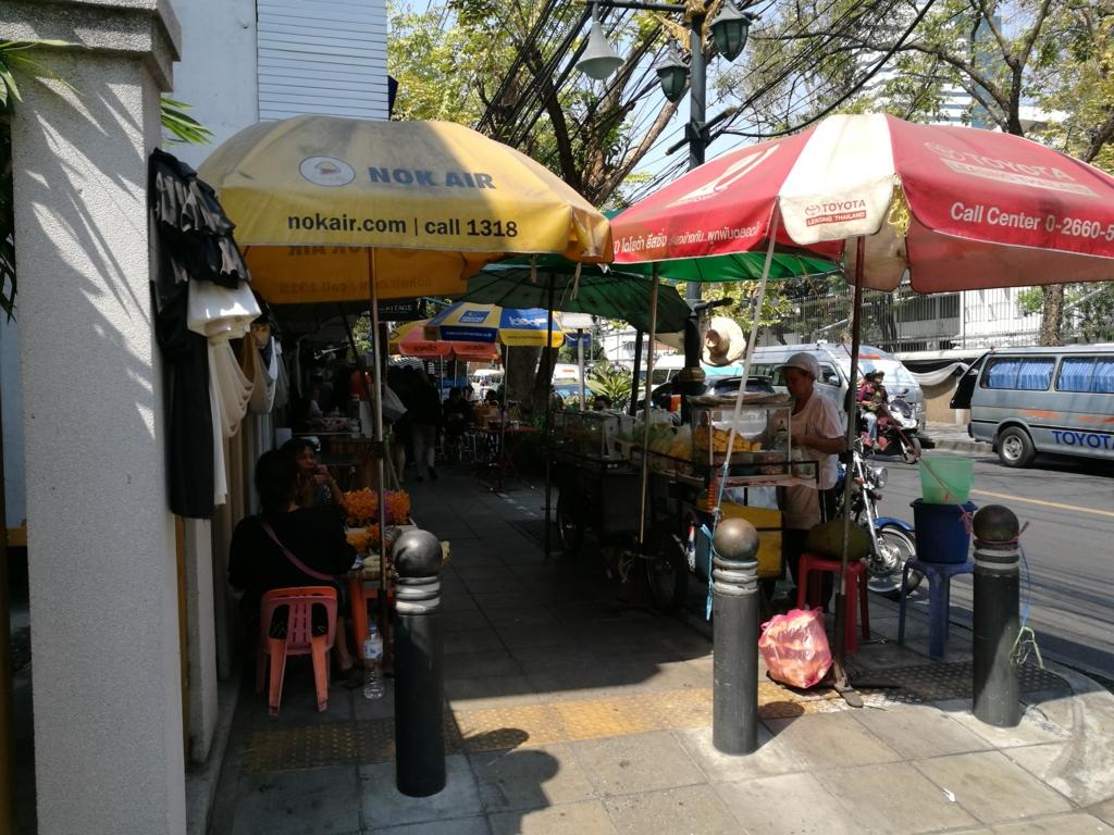 f:id:bangkoklife:20170215172520j:plain