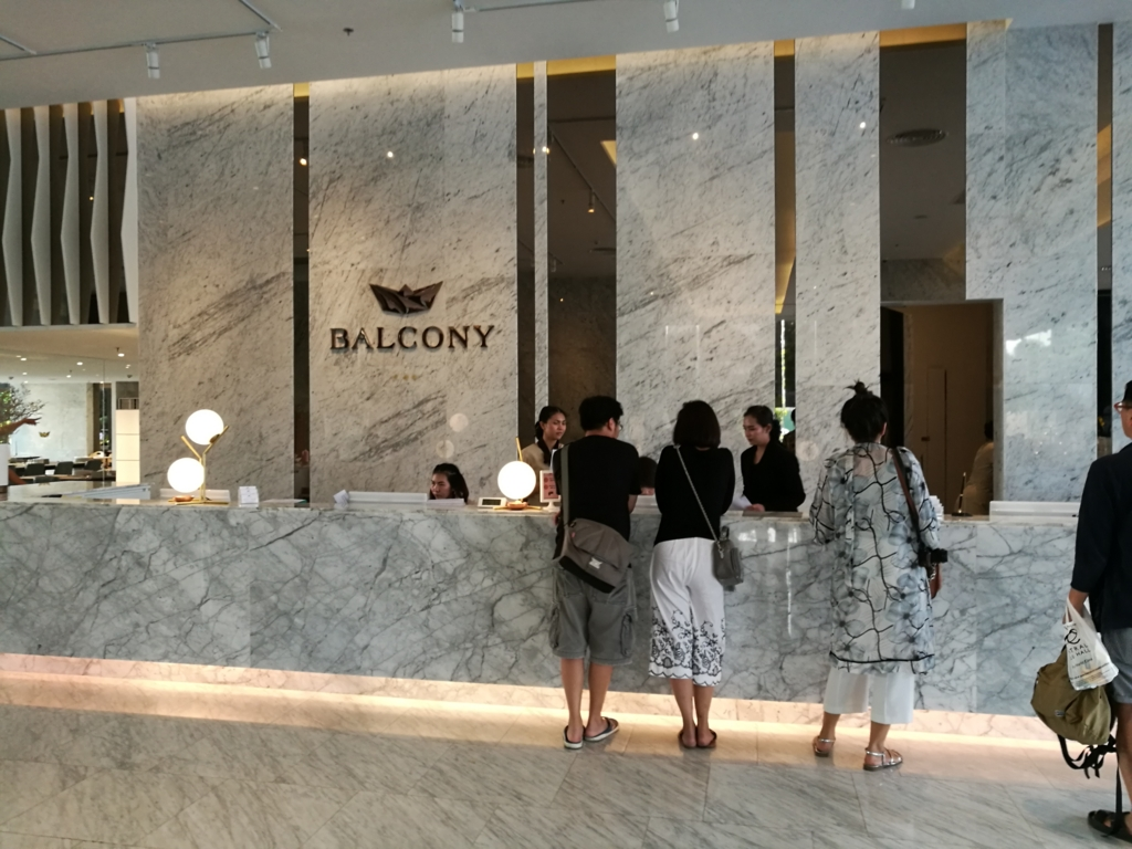 f:id:bangkoklife:20170221151752j:plain
