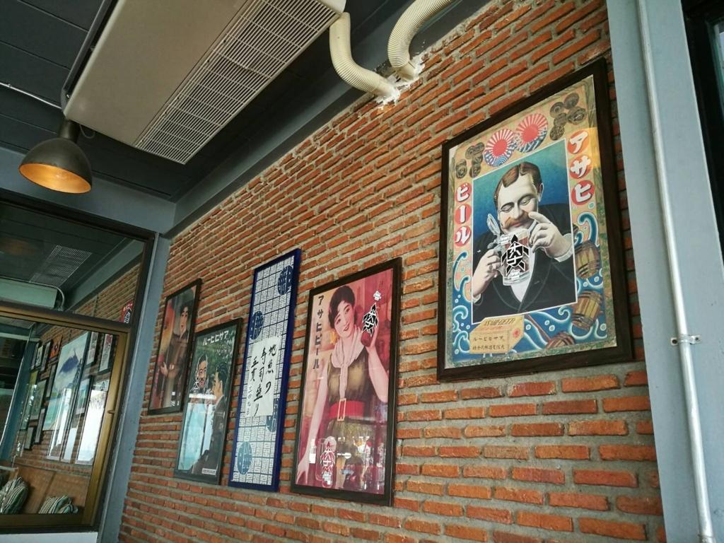 f:id:bangkoklife:20170224165632j:plain