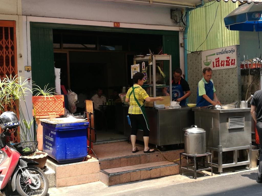 f:id:bangkoklife:20170306164244j:plain